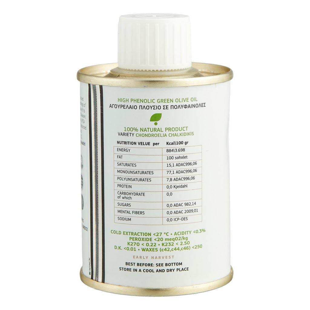 Olivenöl in kleiner Flasche