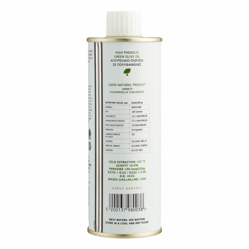 Thallon Olivenöl frühe ernte 250ml
